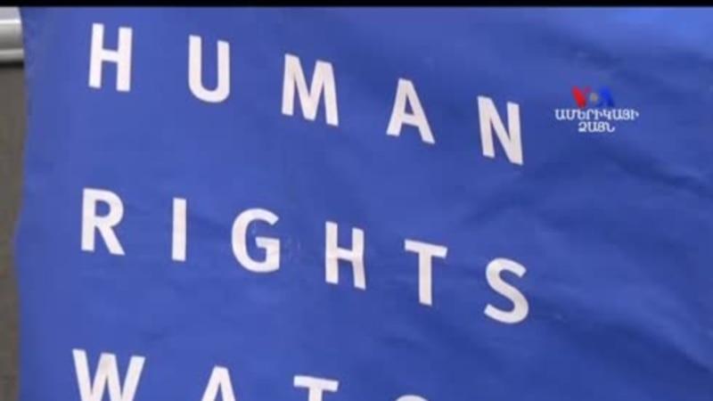 «Երեխաների իրավունքների խախտումները Հայաստանի մանկատներում և այլ հաստատություններում»