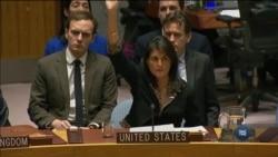 США заветували резолюцію РБ ООН щодо Єрусалиму. Відео
