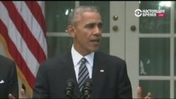 Со своей оценкой результатов выборов выступил президент Обама