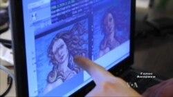 У США відтворили цифрові малюнки Енді Ворхола