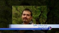 گزارش مادر «سهیل عربی» زندانی عقیدتی از کتککاری او در زندان