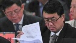 中国对王立军提起公诉