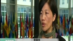 VOA连线: 台湾渔工权利活动人士获美国务院颁奖 吁保护外籍渔工待遇
