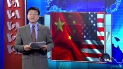 VOA连线:三艘中国军舰访问美国军港