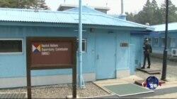 今日朝鲜板门店停战村
