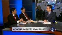 VOA卫视(2016年3月8日 第二小时节目 时事大家谈 完整版)