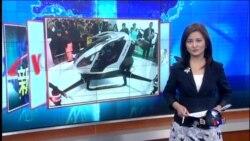 VOA卫视(2016年2月5日 第一小时节目)
