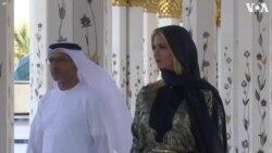 ԱՄՆ-ի նախագահի դուստր Իվանկա Թրամփը մեկնել է Արաբական Միացյալ Էմիրություններ՝ կին գործարարների հետ հանդիպելու