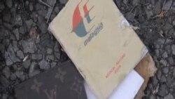俄羅斯說擊落馬航客機的導彈來自政府軍地區