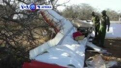 VOA60 Afrika: Ndege moja yaanguka katika hifadhi ya kitaifa ya Samburu nchini Kenya na kupelekea vifo vya watu 4