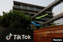 The U.S. head office of TikTok is seen in Culver City, California, Sept. 15, 2020.