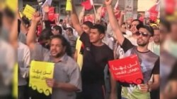 Human Rights Watch: Bahrain Not Ready for National Dialogue
