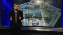 Газеты против Трампа
