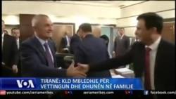 Shqipëri: KLD diskuton vettingun, dhunën në familje