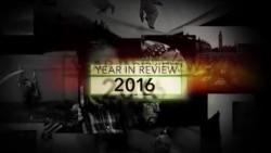 2016-та година во ретроспектива