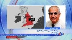 امیر طاهری: آمریکا متوجه شده باید واقعیت کنونی مصر را بپذیرد