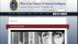 美國公佈搜獲的本拉登秘密信件