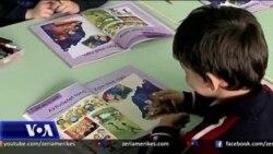 Maqedonia e Veriut, Paqartësi rreth procesit të mësimit