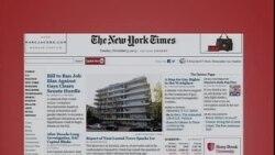 美国五大报头条新闻(2013年11月05日)