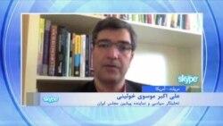 اصولگرایان مخالف رفت و آمد بین دانشگاه های ایران و آمریکا هستند