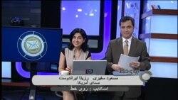 بررسی لیگ برتر فوتبال ایران