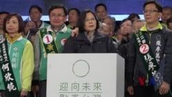 美专家:不能允许北京定义台海和区域现状