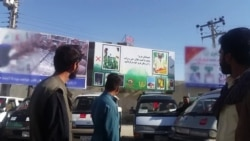 Billboards play a big role in counter narcotics compaign