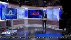 روی خط - ایران در فهرست ۱۰ کشور غمگین جهان