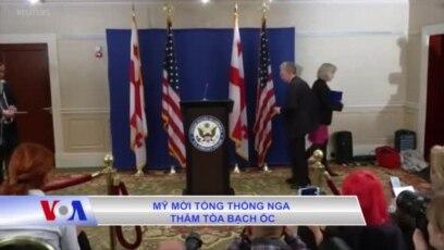Mỹ mời tổng thống nga thăm Tòa Bạch Ốc