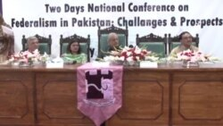 پاکستان یو سکیورټي سټیټ؟