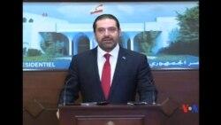 2016-12-19 美國之音視頻新聞: 黎巴嫩新總理誓言保護國家不受敘利亞戰爭紛擾