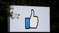 ေဒၚလာ ၅ ဘီလ်ံ ဒဏ္ေၾကးေဆာင္ဖုိ႔ Facebook သေဘာတူ