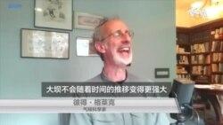 著名气候科学家彼得·格莱克