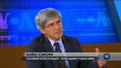 """Розбираємося: Як """"Гроші Януковича"""" струсонули вибори у США і що буде далі? Відео"""