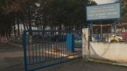 ЕУ осуди каква било форма на насилство по инцидентот во Шутка