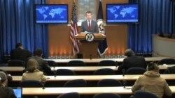 Irán tratado