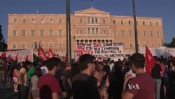 Greek PM Faces New Battle to Secure Bailout Approval