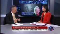 VOA卫视 (2015年3月29日 第二小时节目)