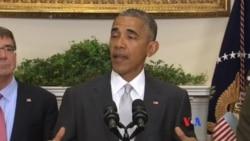奧巴馬計劃在離任前把駐阿美軍保持在8400人