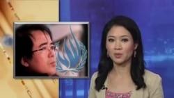 Trọng tài nhân quyền LHQ: LS Lê Quốc Quân bị bắt giam tùy tiện