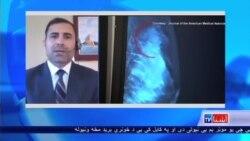 په افغانستان کې د سینې د سرطان د تلفاتو شمیر ولې زیات شوی؟