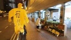 Пораст на самоубиствата меѓу демонстрантите во Хонг Конг