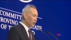 白宮:劉鶴不會與川普見面將見財長等人 (粵語)