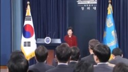 KOREAS Nuclear Transitions