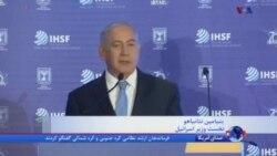 نتانیاهو: آلمان کمک شایانی به صنعت اسلحه سازی اسرائیل کرد