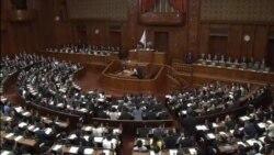 Japan Defense Bill