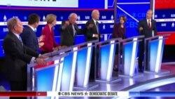 Демократите во САД поделени - остар јаз меѓу умереното и прогресивното крило на партијата