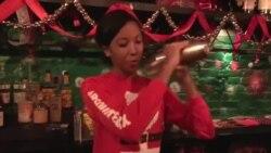 Кои коктели се хит за Нова година во Вашингтон?