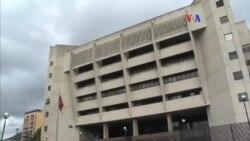 Asamblea Nacional pedirá a la OEA que active la Carta Democrática