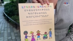 Պատերազմից հետո Հայաստանում վերականգնողական բժշկության կարիք ու այն զարգացնելու անհրաժեշտություն կա